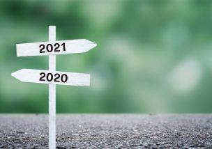 2020年2021年