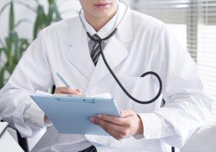 医者の診察